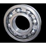 20 mm x 52 mm x 21 mm  NACHI 2304 Self-aligned ball bearings